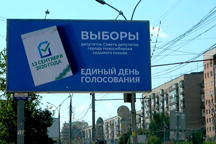 How to Win Votes and Mobilize People in Russia