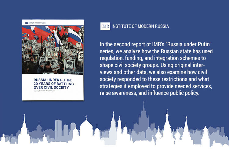IMR and СEPA hosted a virtual discussion on Russia's civil society trends